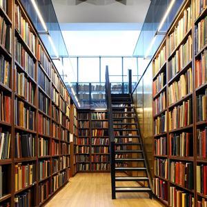 Библиотеки Старощербиновской
