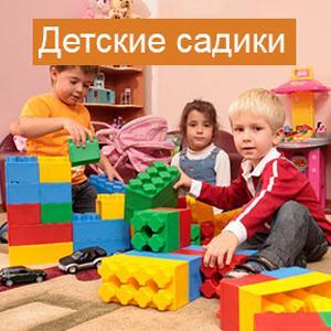 Детские сады Старощербиновской