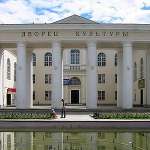 Дворцы и дома культуры Старощербиновской