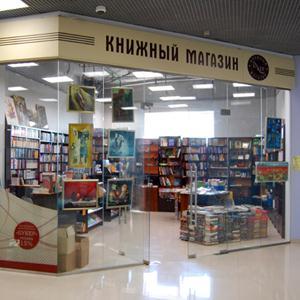 Книжные магазины Старощербиновской