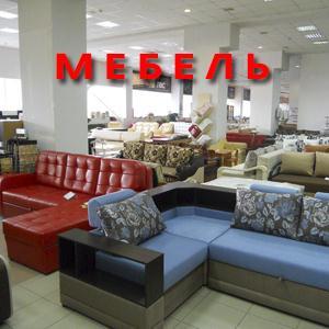 Магазины мебели Старощербиновской