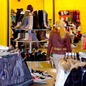 Магазины одежды и обуви Старощербиновской