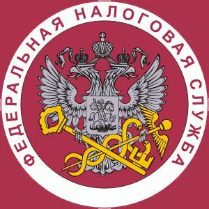 Налоговые инспекции, службы Старощербиновской