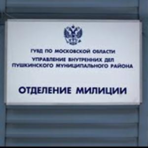 Отделения полиции Старощербиновской