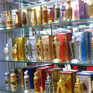 Парфюмерные магазины Старощербиновской
