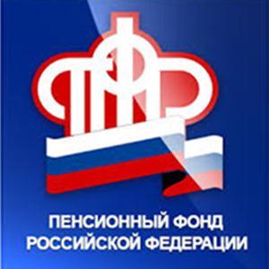 Пенсионные фонды Старощербиновской