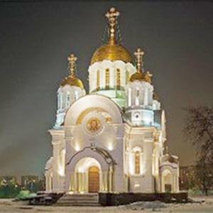 Религиозные учреждения Старощербиновской