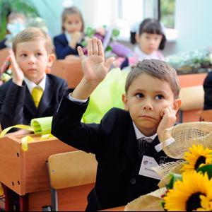 Школы Старощербиновской