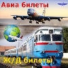 Авиа- и ж/д билеты в Старощербиновской