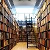Библиотеки в Старощербиновской