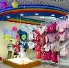 Детские магазины в Старощербиновской