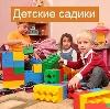 Детские сады в Старощербиновской
