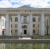 Дворцы и дома культуры в Старощербиновской