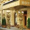 Гостиницы в Старощербиновской