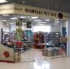 Книжные магазины в Старощербиновской