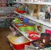 Магазины хозтоваров в Старощербиновской