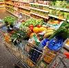 Магазины продуктов в Старощербиновской