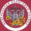 Налоговые инспекции, службы в Старощербиновской