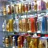 Парфюмерные магазины в Старощербиновской