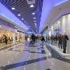 Торговые центры в Старощербиновской