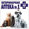 Ветеринарные аптеки в Старощербиновской