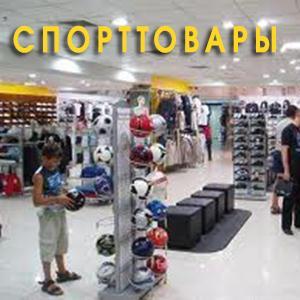 Спортивные магазины Старощербиновской