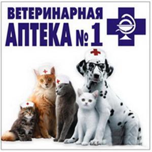 Ветеринарные аптеки Старощербиновской